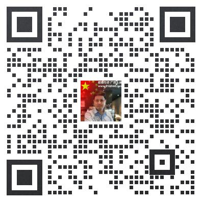 上海廠房倉庫QQ群