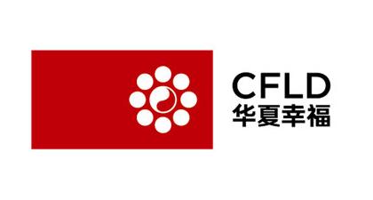 华夏幸福基业股份有限公司(股票代码600340)创立于1998年,是中国领先的产业新城运营商。