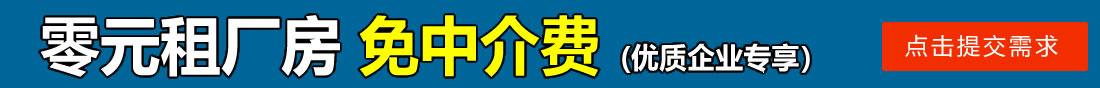 长三角 嘉兴 南京 合肥 湖州等地一手工业用地出售招商  全程免佣