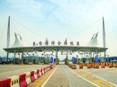 江苏苏州太仓港综合保税区 工业用地土地出售招商引资