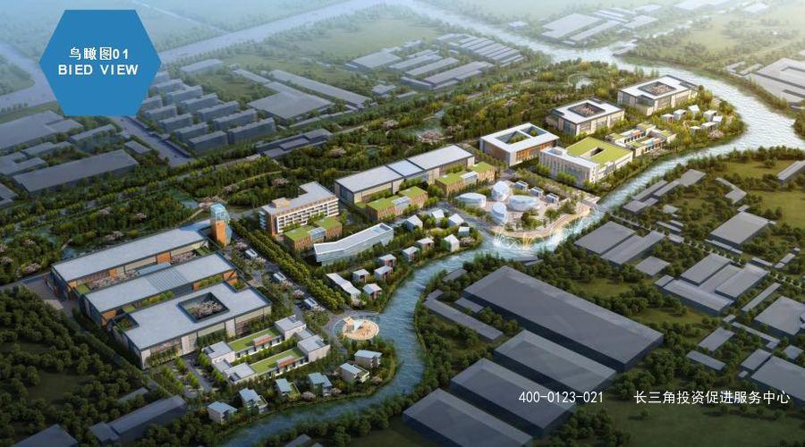 G2119宝山吴淞生态产业园  地铁3号线宝杨路站友谊路站1公里 花园式园区-办公-生产-仓储-展览